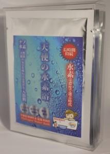 水素入浴料2